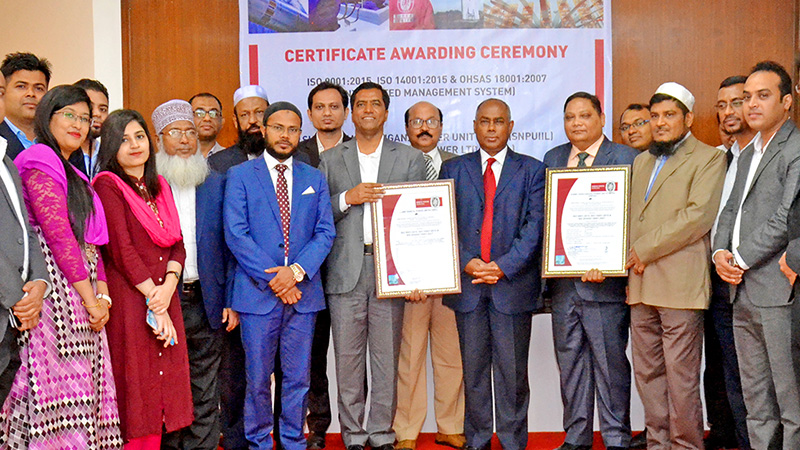 Summit Power Limited S Barisal And Narayanganj Unit Ii Received The